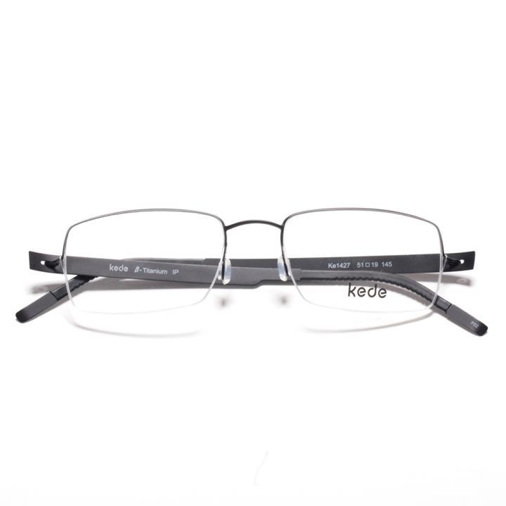 Kede时尚光学眼镜架Ke1427-F02  磨砂黑