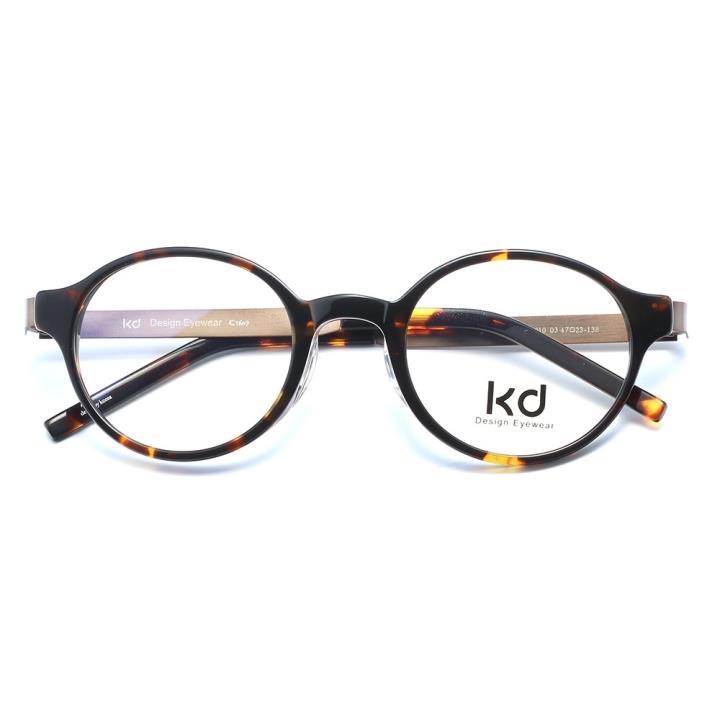 KD设计师手制板材金属眼镜kc7010-C03