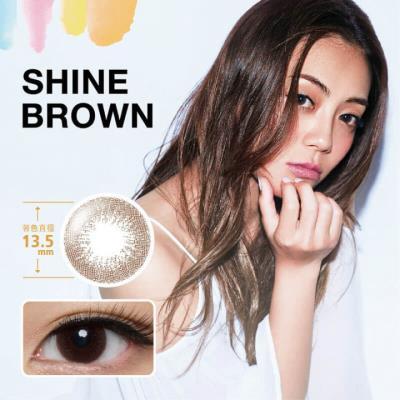 新视野Select Fairy妃妮严选彩色月抛1片装-Shine Brown