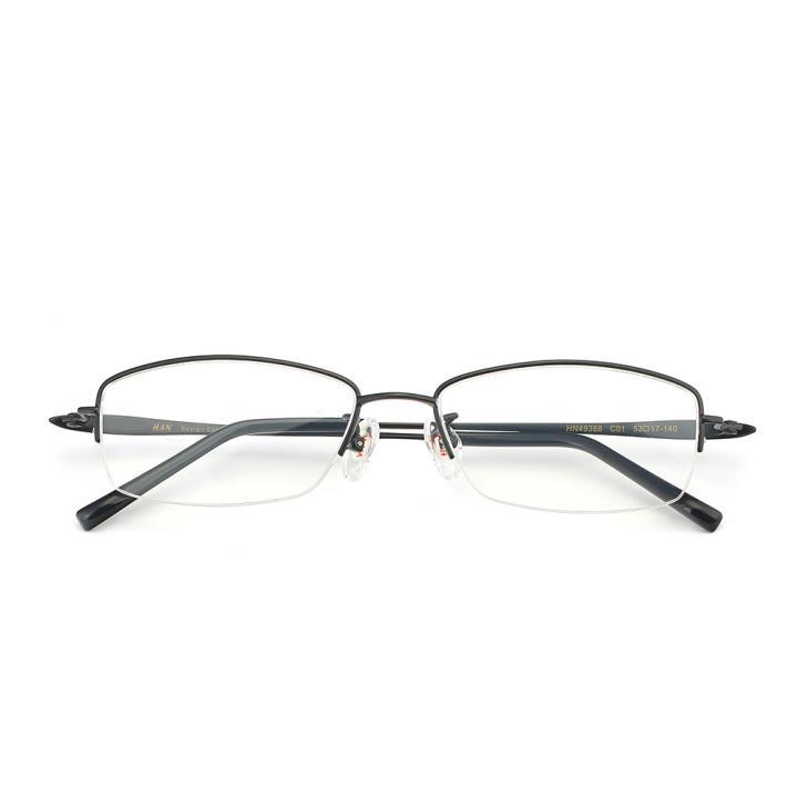HAN纯钛光学眼镜架-经典纯黑(HN49388-C01)