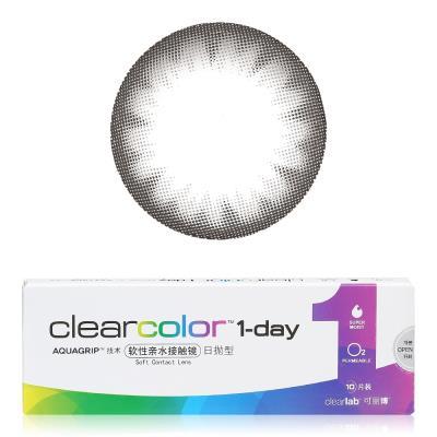 可丽博clearcolor1-day日抛彩色隐形眼镜10片装-灰色