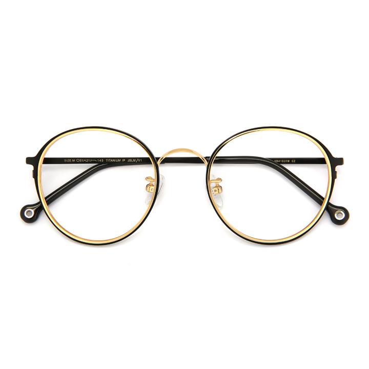 HAN TITANIUM纯钛光学眼镜架HN41031M C2亮金