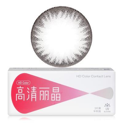 茵洛Clalen HD Color高清丽晶半年抛彩色隐形眼镜3片装-灰色
