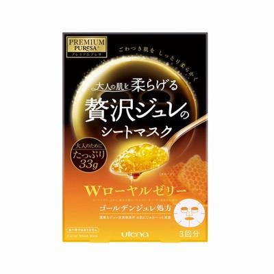 UTENA/佑天兰 黄色 3D蜂皇浆面膜 3片/盒  海淘专享