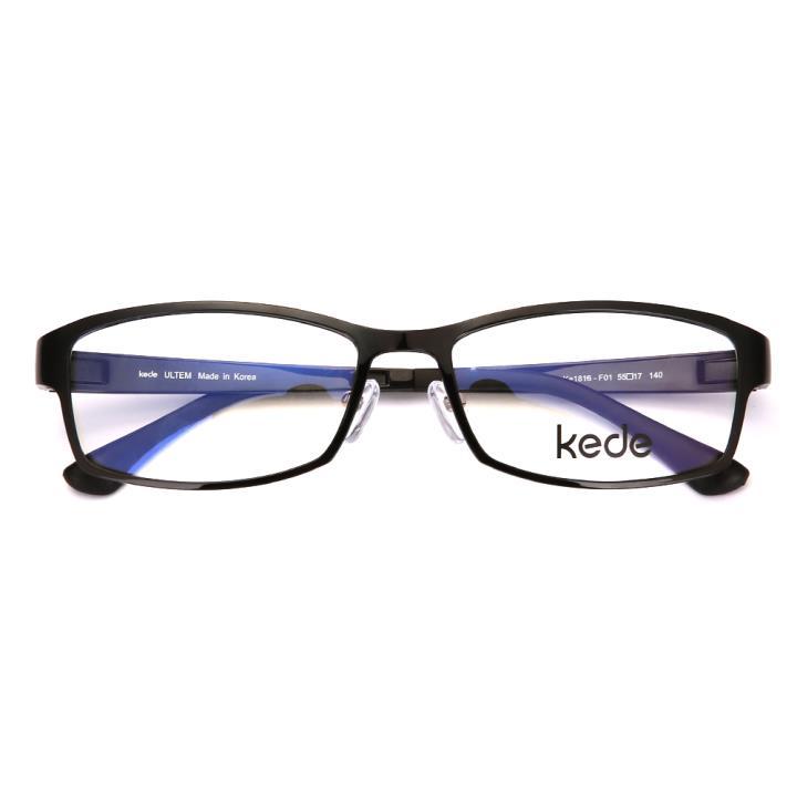 Kede时尚光学眼镜Ke1816-F01 亮黑