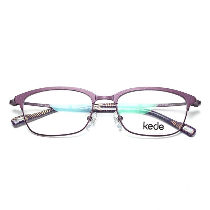Kede时尚光学眼镜架Ke1414-F08  紫色