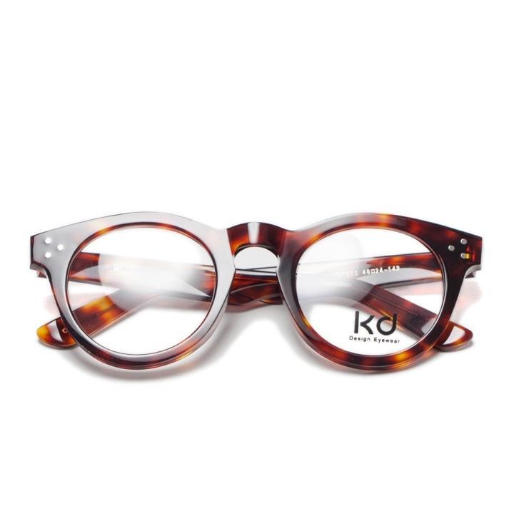 KD时尚光学眼镜架KD1515-C2  玳瑁