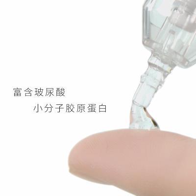 EAORON 第三代涂抹式水光针玻尿酸精华液10ml*2支  海淘专享
