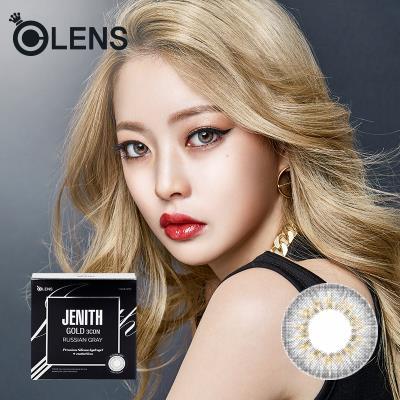 O-LENS隐形眼镜JENITH 彩色双周抛4片装-三色银灰