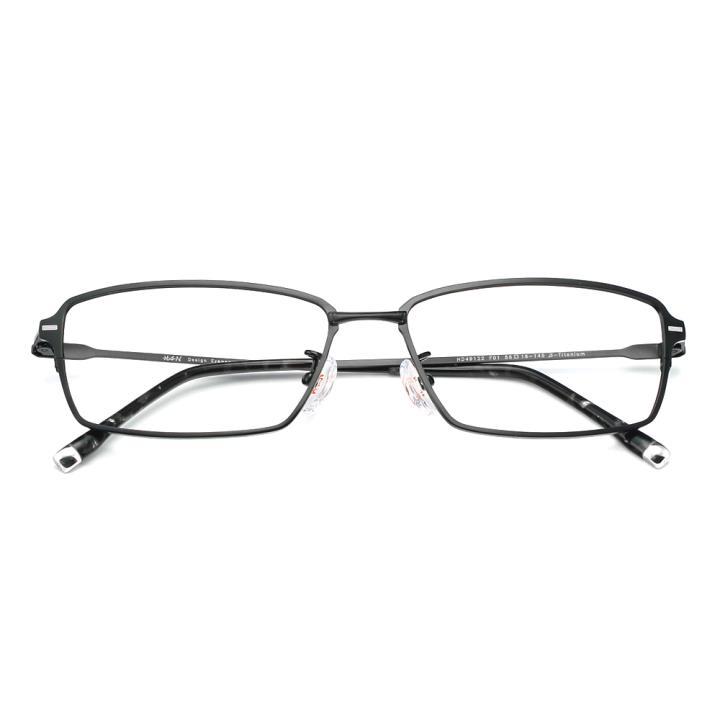 HAN 纯钛板材光学镜架-哑黑色(HD49122-F01)