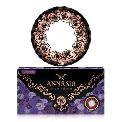 ANNASUI安娜苏半年抛抛彩色隐形眼镜1片装-丽棕蔷薇