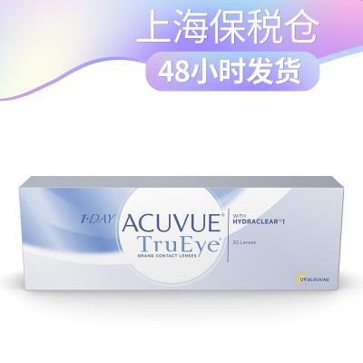 强生安视优恒润氧硅水凝胶隐形眼镜日抛30片(海外版)