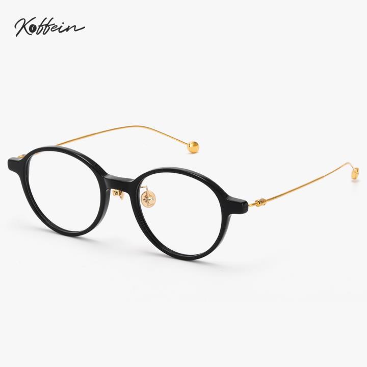 Koffein光学眼镜架Eden COL.1 黑/金