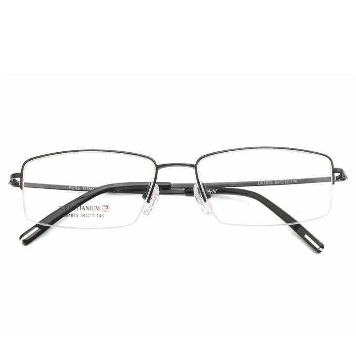 HAN纯钛光学眼镜架D81873-C2-4经典哑黑