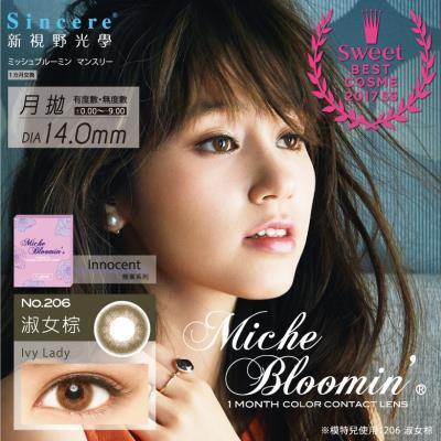 新视野Miche Bloomin纱荣子彩色月抛1片装-Ivy Lady