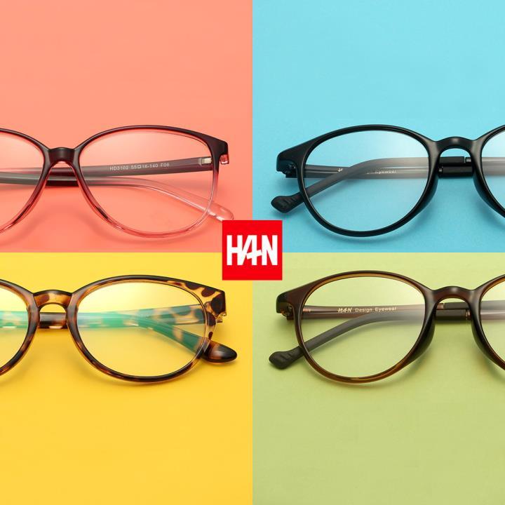 HAN COLLECTION光学眼镜架HD3102 F02 时尚亮黑