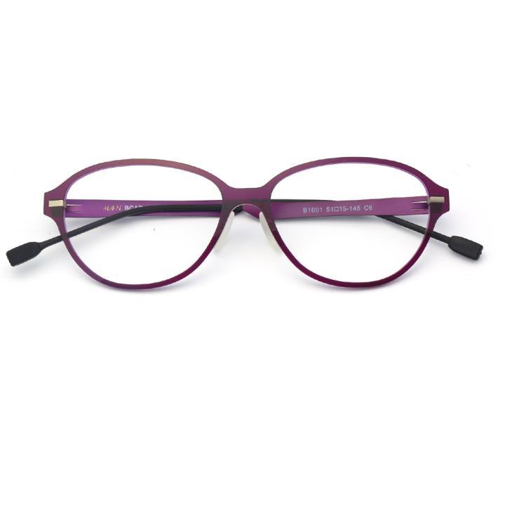 HAN尼龙不锈钢光学眼镜架-时尚亮紫(B1001-C6)