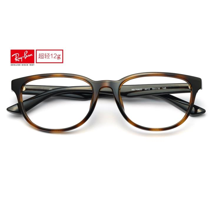 RAY BAN雷朋眼镜架0RX7082D 2012 54 玳瑁