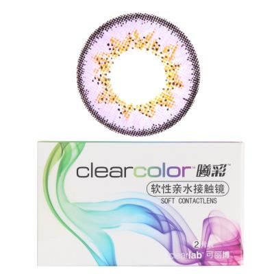 可丽博Clearcolor曦彩隐形眼镜半年抛2片装-典雅紫MB31