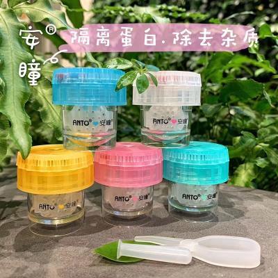 安瞳ANTO日式隐形眼镜清洗器/存储盒-萌小粉