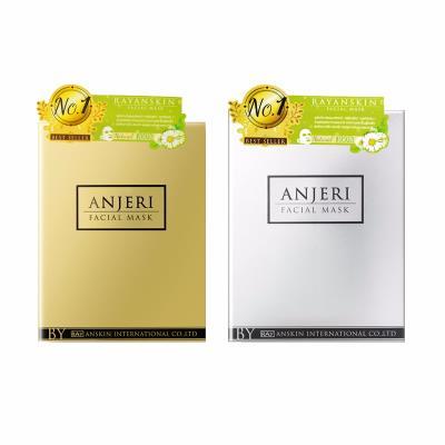泰國 妝蕾RAY/Anjeri 補水保濕修復蠶絲面膜-金色+銀色 海淘專享