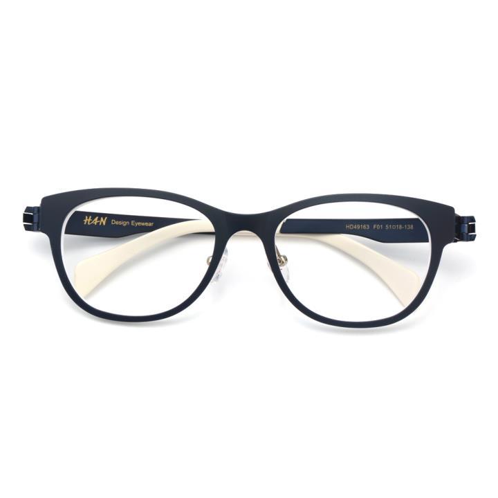 HAN TR金属光学眼镜架-清新蓝白(HD49163-F01)