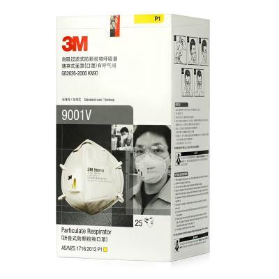 3M 9001V自吸过滤式防颗粒物呼吸器 25只/盒