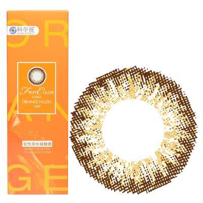 科尔视水果彩色隐形眼镜日抛10片装-甜橙褐