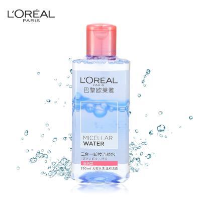 欧莱雅三合一卸妆洁颜水 倍润型 250ml