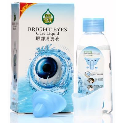Visine优能大眼睛深层滋养眼部清洗液洗眼液100ml