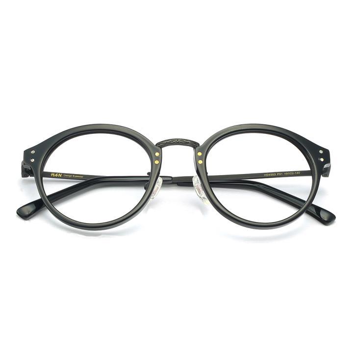 HAN 板材金属光学眼镜架-经典亮黑(HD4903-F01)