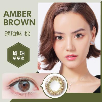 日本GIVRE綺芙莉日拋彩色隱形眼鏡10片裝-琥珀魅棕