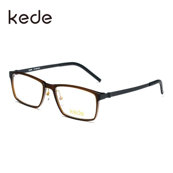 Kede时尚光学眼镜Ke115004-C1亮咖色