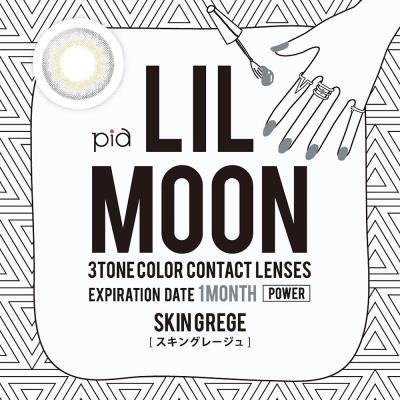 LILMOON彩色隐形眼镜月抛1片装-SKIN GREGE