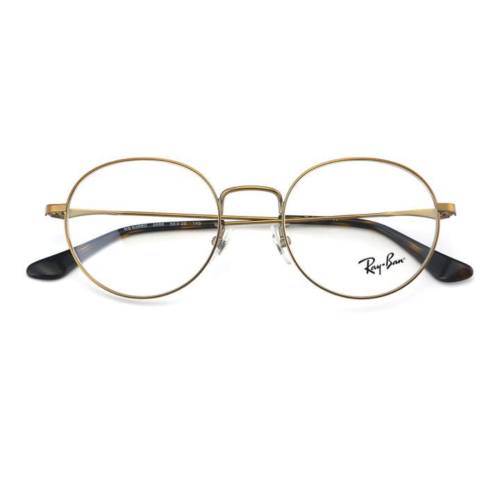 RAY BAN雷朋眼镜架0RX6369D 2886 50