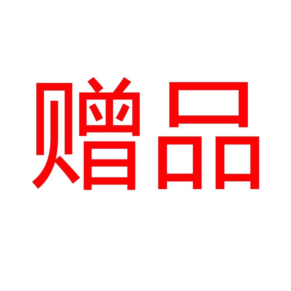 手绘赠品区pop字体