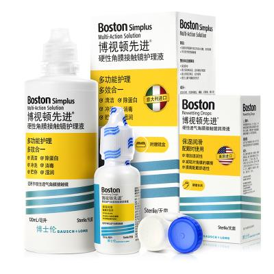 RGP護理套裝:博士倫博視頓先進護理液120ml+潤滑液10ml(新包裝)
