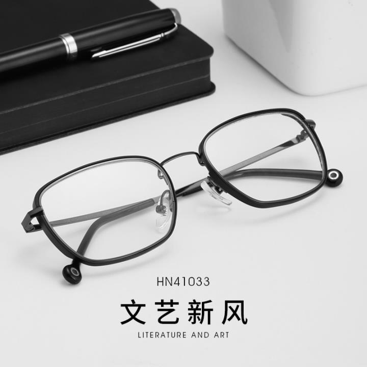 HAN COLLECTION光学眼镜架HN41033M C1黑色