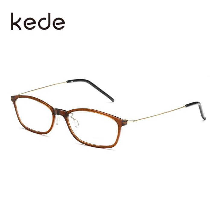 kede时尚光学亚博体育苹果APP ke1831-F04 棕色