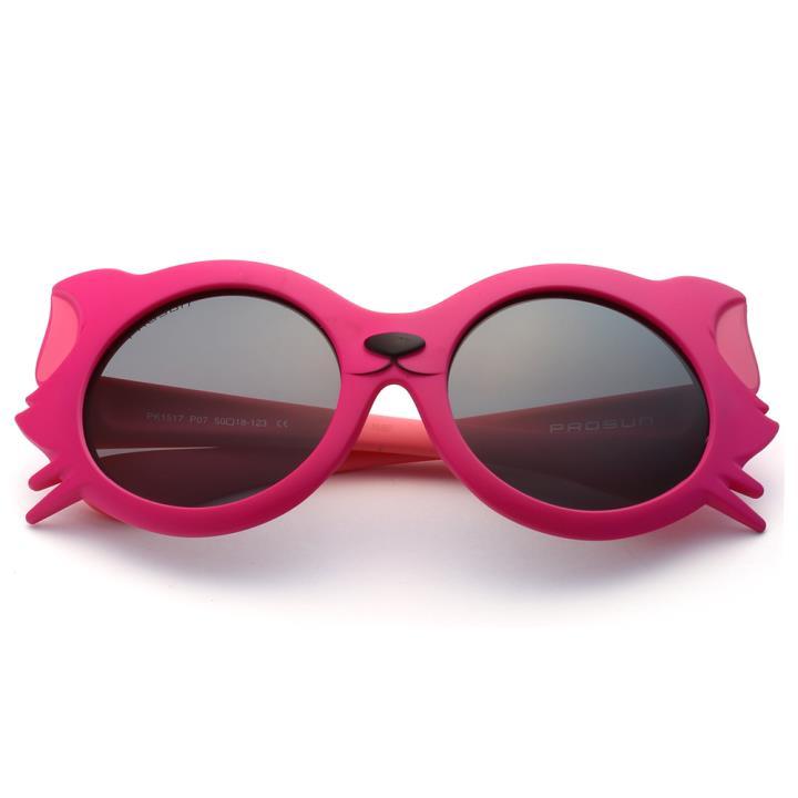 保圣2016新款儿童偏光太阳镜PK1517-P07