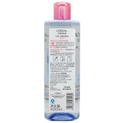 欧莱雅三合一卸妆洁颜水倍润型 400ml