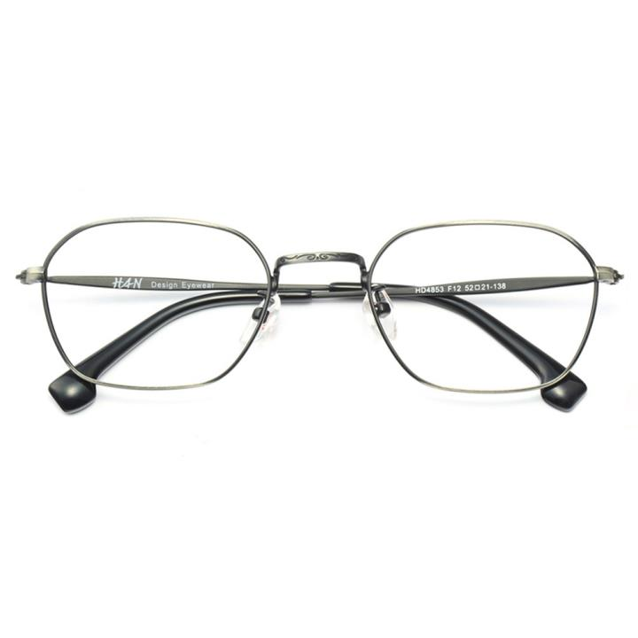HAN时尚光学眼镜架HD4853-F12 哑枪色