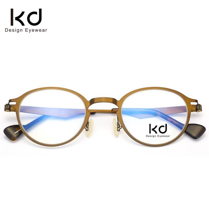 KD设计师金属眼镜kc4002-C04