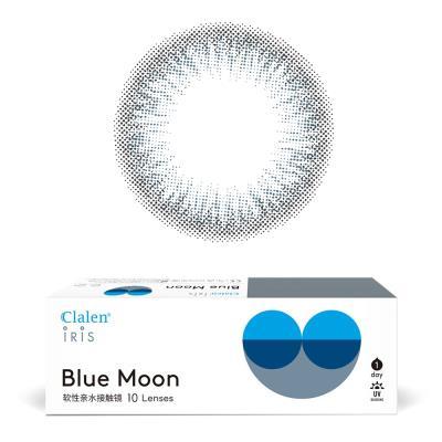 茵洛Clalen iRiS日抛彩色隐形眼镜10片装-迷雾蓝(双色灰)
