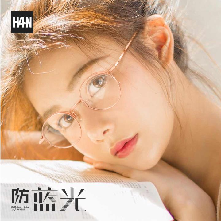 HAN COLLECTION光学眼镜架HN42078S C2 粉色