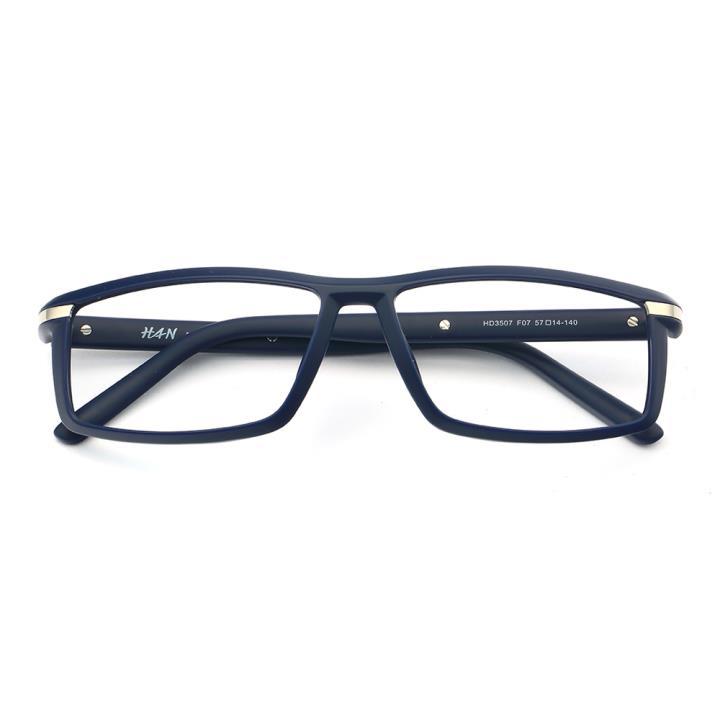 HAN时尚光学眼镜架-时尚哑蓝(HD3507-F07 )