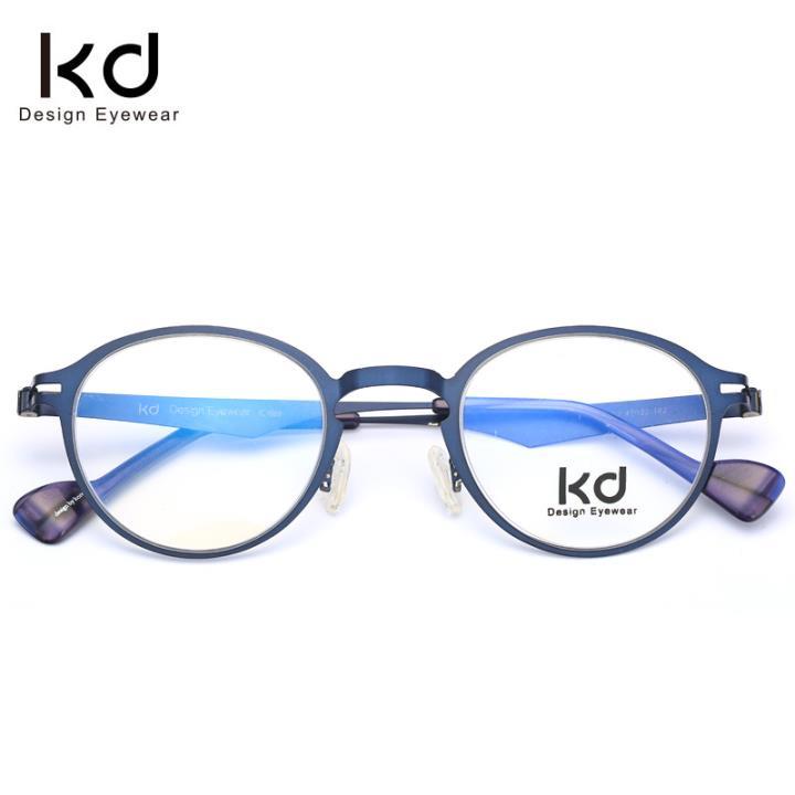 KD设计师金属眼镜kc4002-C07