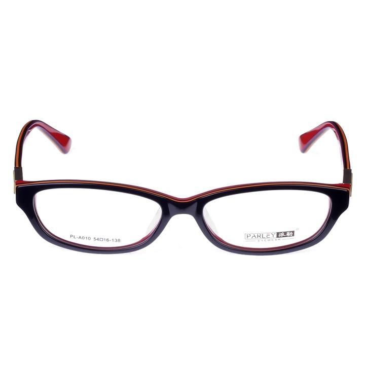 PARLEY派勒板材眼镜架-藏青(PL-A010-C3)