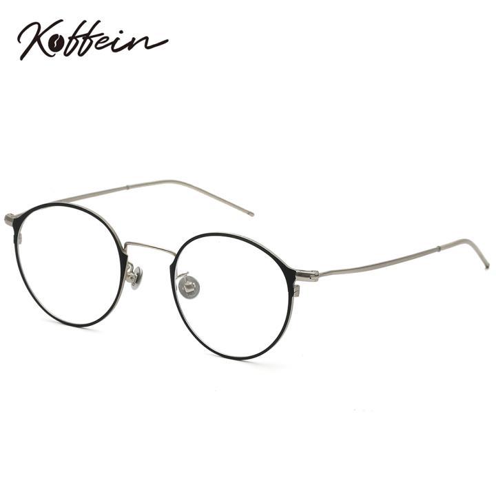 Koffein光学眼镜架Dorothy COL.2 黑/银
