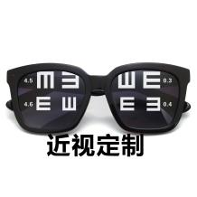 HAN SUNGLASSES太阳眼镜架HD5824-C9 黑框